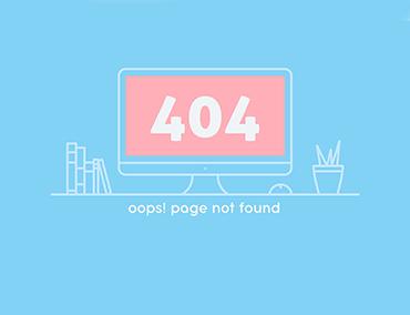 Como Rastrear Páginas 404 e Redirecioná-las no WordPress